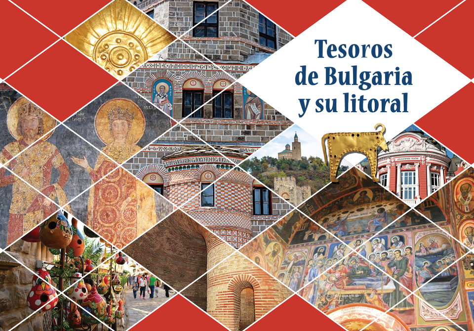BULGARIA :: treasures and coastline